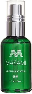 MASAMI Mekabu Hydrating Shine Serum Sulfate Free, Paraben Free, Vegan