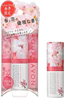 アクアシャボン スティックフレグランス 19S サクラフローラルの香り