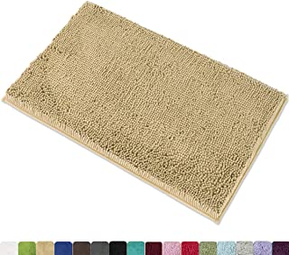 MAYSHINE 20x32 Inches Non-Slip Bathroom Rug Shag Shower Mat Machine-Washable Bath Mats with Water Absorbent Soft Microfibers of - Beige