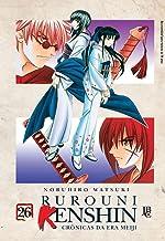 Rurouni Kenshin - Vol. 26