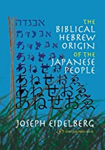 Best hebrew and japanese Reviews