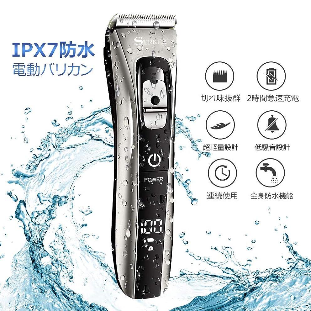 排出効果的各TOPERSUN 電動バリカン バリカン ヘアクリッパー ヘアーカッター IPX7防水 USB充電式 アタッチメント付き 散髪用 ショートヘア用 子供用 家庭用 水洗い可 取り外し可 プロ仕様【1年保証付き】
