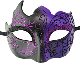 Masquerade Mask Venetian Costume Prom Party Mardi Gras Face Halloween Ball Mask