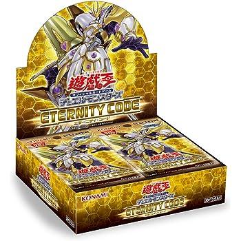 遊戯王OCG デュエルモンスターズ ETERNITY CODE BOX