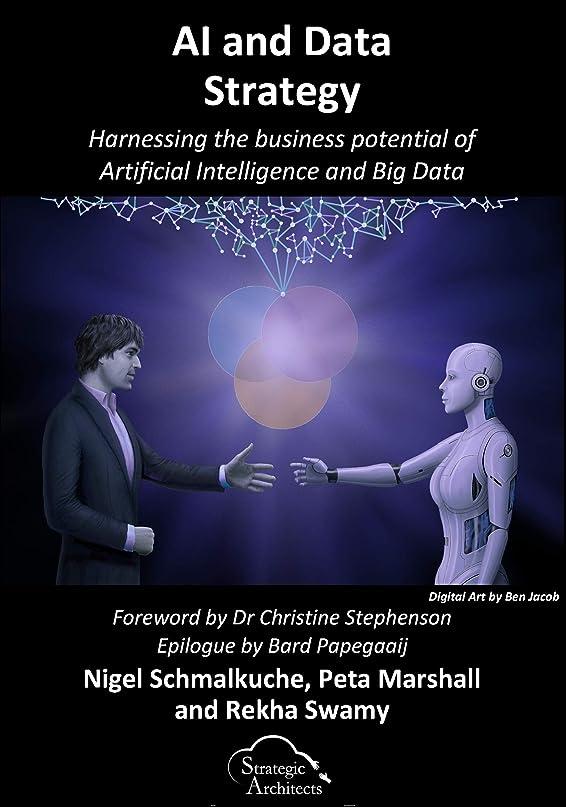 重要性反発鷲AI and Data Strategy: Harnessing the business potential of Artificial Intelligence and Big Data (English Edition)