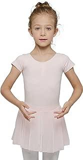 MdnMd Girls' Short Sleeve Skirted Leotard