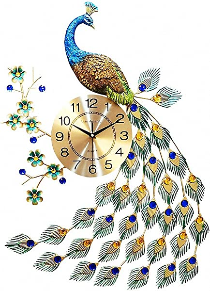 Magicpro Peacock Wall Clock