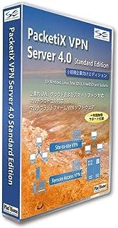 PacketiX VPN Server 4.0 Standard Edition (1年サブスクリプション付) パッケージ版