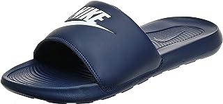 Nike Herren Victori One Slide Sandal