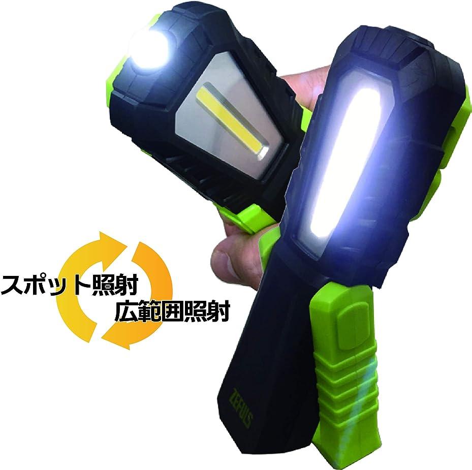 ゼフルス USB充電LEDライト240ルーメン ZA-BLJD-240