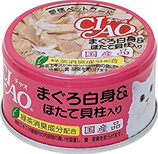Inaba-Ciao Tuna White Meat & Scallop, 24 Cans, 85 Grams (PKA-82)