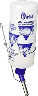 Best oasis water bottle pet Reviews
