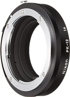 pixturize is 00.0196.01聽-聽Manual Macro Extender for Nikon