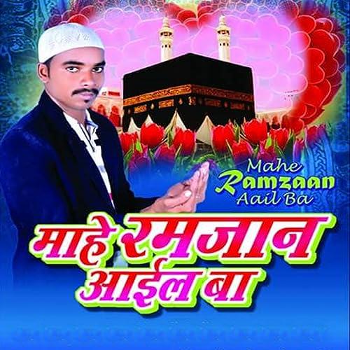 As Salam Alaikum as Salam Eid Mubarak Bhai Jaan by Abdul Hakim on