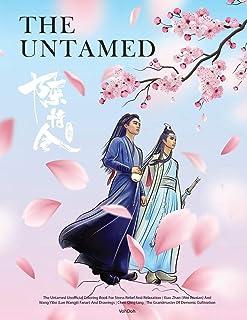 The Untamed Unofficial Coloring Book For Stress Relief And Relaxation - Xiao Zhan (Wei Wuxian) And Wang Yibo (Lan Wangji) ...