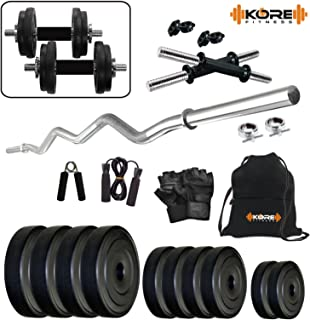 Kore Home Gyms: Buy Kore Home Gyms online at best prices in
