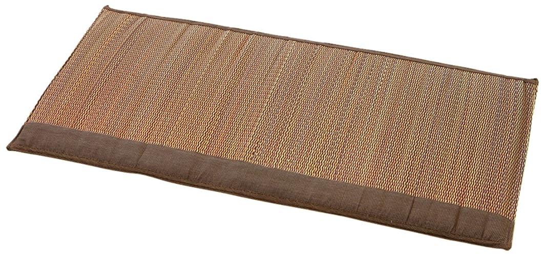 ずんぐりしたパイル市町村大島屋 座布団 与那国 い草 長座布団 ブラウン 約55×110cm