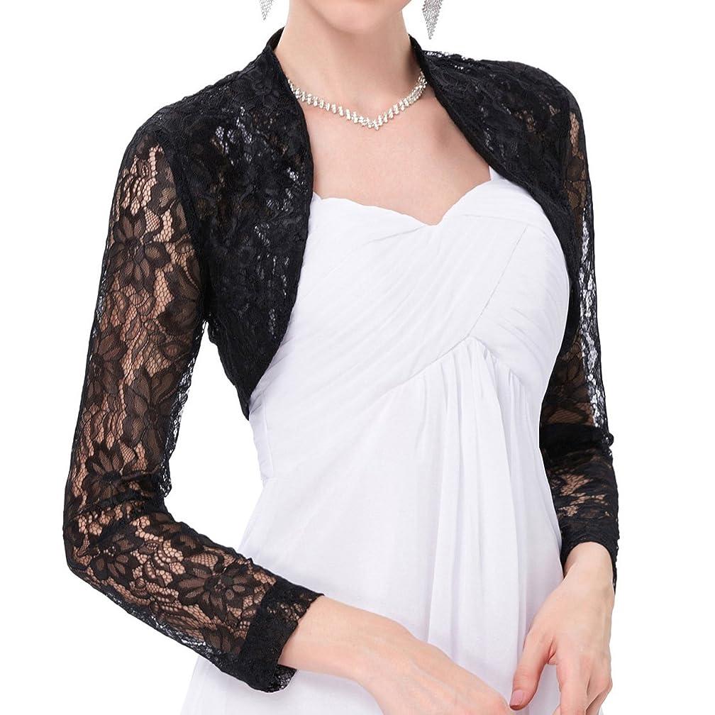 Belle Poque Women's Lace Shrug Jacket Long Sleeve Bridal Cardigan Bolero