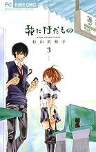表紙: 花にけだもの(3) (フラワーコミックス) | 杉山美和子