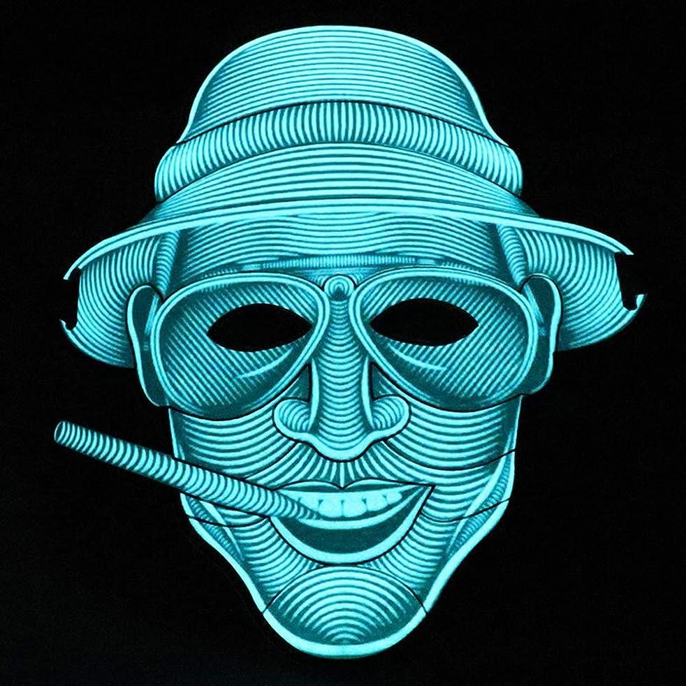 いちゃつく有名なモート照らされたマスクLED創造的な冷光音響制御マスクハロウィンバーフェスティバルダンスマスク (Color : #15)