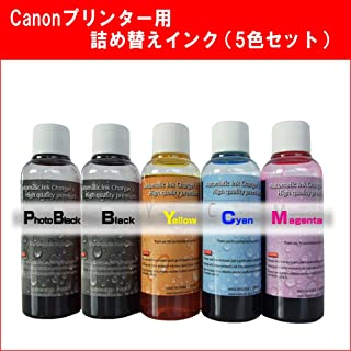 Canonプリンター用 詰め替えインク(5色セット)