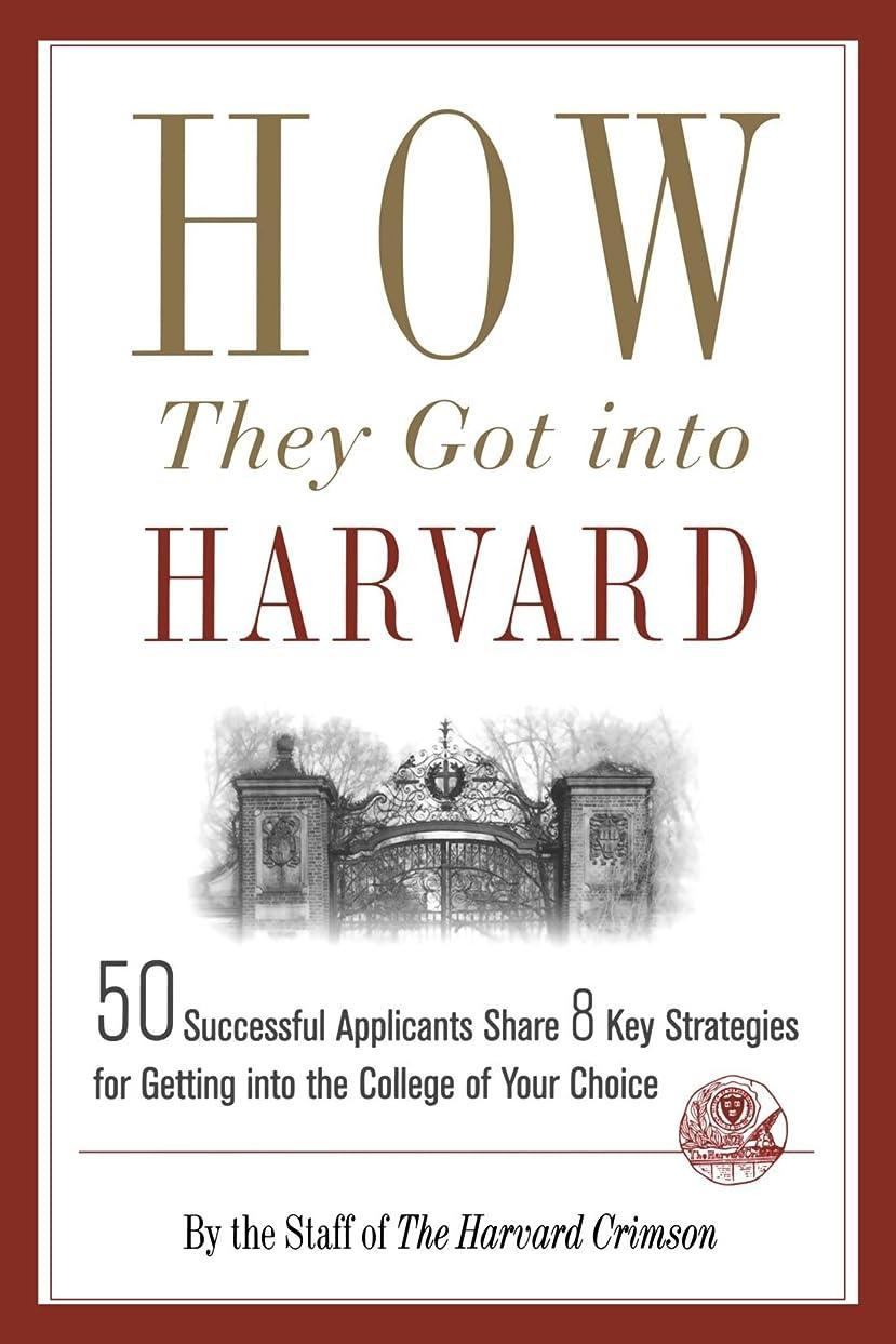 複雑でないアクセスうまくいけばHow They Got into Harvard