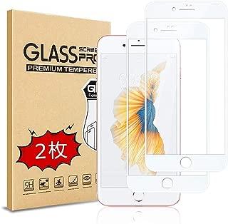 【2枚セット】iPhone 8 plusガラスフイルム iPhone 7plus 強化ガラス【日本製素材旭硝子製】 9Dラウンドエッジ加工/業界最高硬度9H/高透過率/3D Touch対応/自動吸着/気泡ゼロ アイフォン8plus ガラスフィルム アイフォン7plus 全面保護 iPhone 8強化ガラス液晶保護フイルム 全面フイルムカバー 5.5インチ対応【白】