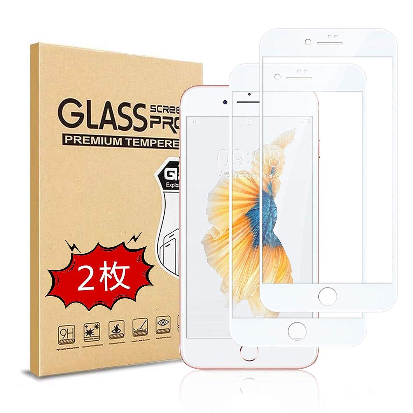 落胆させるリズム既に【2枚セット】iPhone 8 plusガラスフイルム iPhone 7plus 強化ガラス【日本製素材旭硝子製】 9Dラウンドエッジ加工/業界最高硬度9H/高透過率/3D Touch対応/自動吸着/気泡ゼロ アイフォン8plus ガラスフィルム アイフォン7plus 全面保護 iPhone 8強化ガラス液晶保護フイルム 全面フイルムカバー 5.5インチ対応【白】