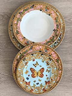 Versace by Rosenthal Set with 4 Plates 10.6/8.6/8.6/7.1 in LE Jardin DE Versace New