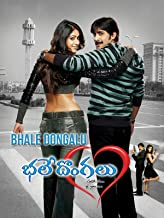 telugu watch movies free