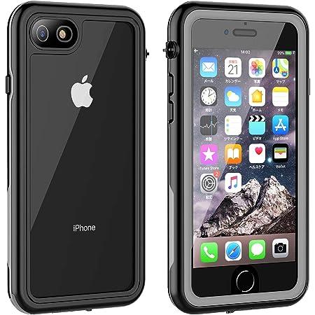 iPhone SE ケース [第2世代] /iPhone8 ケース iPhone7 ケース 防水ケース 耐衝撃ケース 4.7インチ対応 360°全方向保護 米軍MIL規格取得 フェイスID認証 Qi充電対応 超軽量 塵 キズ·落下防止 高耐久ケース 風呂 雨 プール 海