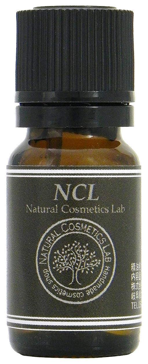 コウモリ銛陸軍ローズゼラニウム 10ml エッセンシャルオイル NCL