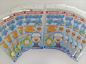 【10枚入り】ピタバリアクールPRO ヘルメットに貼るだけ・輻射熱遮断・猛暑対策