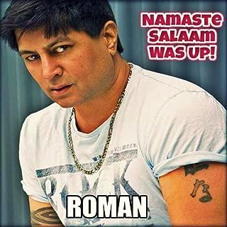 salaam namaste music
