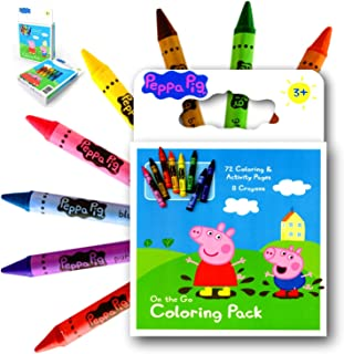 Peppa Pig On the Go 72 page Coloring Activity Book With a Set of 8 Easy to Grip Colorful Jumbo Crayons Also Included Is 1 ...