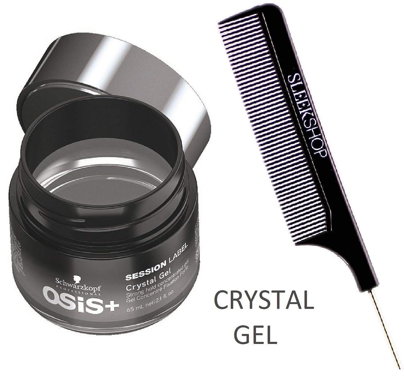 舗装発言するエイズSchwarzkopf OSIS +セッションラベルCRYSTAL GELストロングホールド濃縮ジェル(STYLISTのKIT) 2.1オンス/ 65ミリリットル