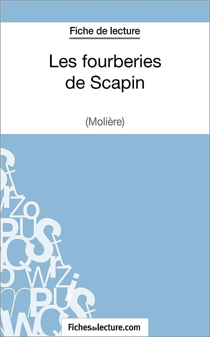 摂氏診療所ソロLes fourberies de Scapin de Molière (Fiche de lecture): Analyse complète de l'oeuvre (French Edition)