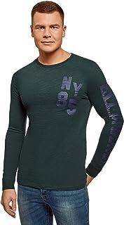 oodji Ultra Hombre Camiseta de Algodón con Mangas Largas