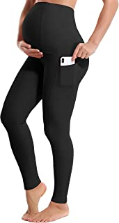 """BUBBLELIME 22""""/26"""" Maternity Leggings Over The Belly Soft Pregnancy Activewear Stretchy Comfortable Workout Yoga Pants"""