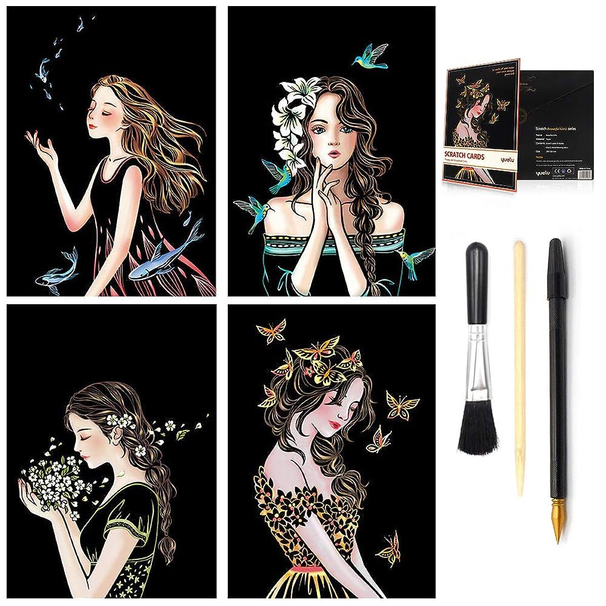 Scratch & Sketch Art Paper (A4) for Kids & Adults, Rainbow Girls Flower Painting Scratchboard, Art&Craft, Engraving Art Set: 4 Sheets Scratch Cards & Scratch Drawing Pen, Clean Brush (Beautiful Girls)