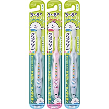 【まとめ買い】クリアクリーンキッズ 歯ブラシ 3~8才向け(※色は選べません)