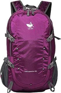 vimapo Hiking Backpack 40L Lightweight Sports Packable Waterproof Travel Hiking Daypack