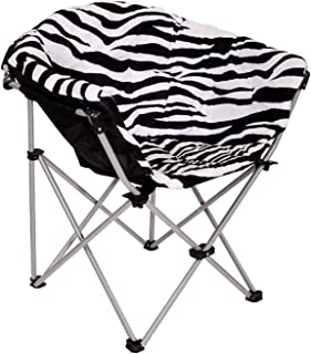 ECOLINEAR Folding Saucer Moon Chair Short Plush Faux Fur Padded Club Seat (Zebra)