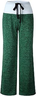 YiyiLai Women High Waist Drawstring Loose Leg Sexy Lounge Trouser Straight Pants