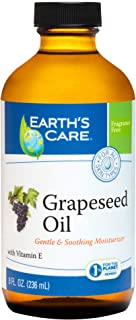 Earth's Care Grapeseed Oil, Hexane-Free, No Parabens, Fragrances or Artificial Colors 8 FL. OZ.