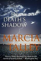 In Death's Shadow (A Hannah Ives Mystery Book 4) Kindle Edition