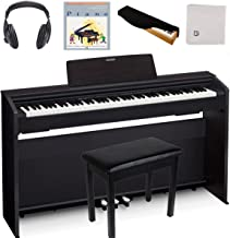 Casio PX870 Black | Super Bundle | Includes Headphones + Piano Bench + Polishing Cloth + Piano Dust Cover + Lesson Book