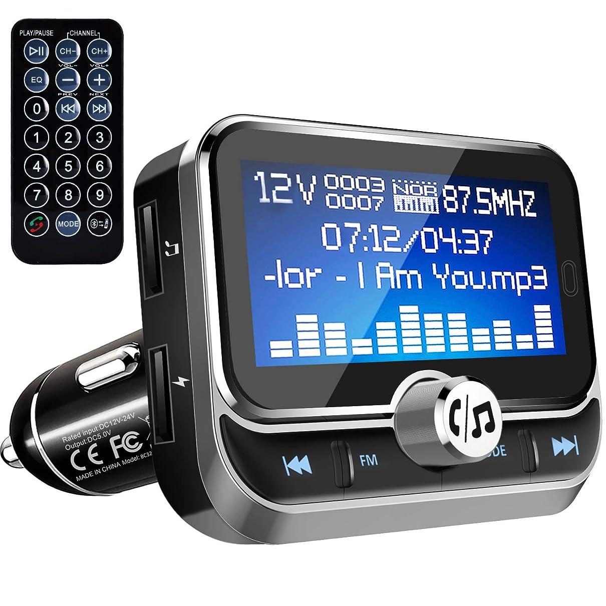 悩み学部信者TinMiu FMトランスミッター Bluetooth 高音質 カーチャージャー 車載 急速充電 2USBポート 日本語対応 ノイズ軽減機能 日本周波数76-90MHz対応 1.8インチ超大液晶スクリーン搭載 Siri&Google Assistant対応 ハンズフリー通話 4つ楽曲モード リモコン付き 操作簡単【12V/24V車種対応/FM周波数調整可能/1年保証付】 (銀)