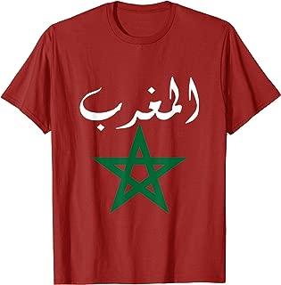 Morocco Flag Vintage Style Retro Moroccan Soccer T-Shirt