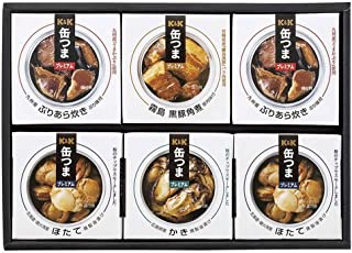 国分 お惣菜&おつまみ 缶つまプレミアム ギフトセット KT2-300